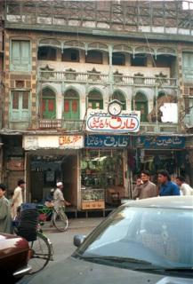 peshawarstreet